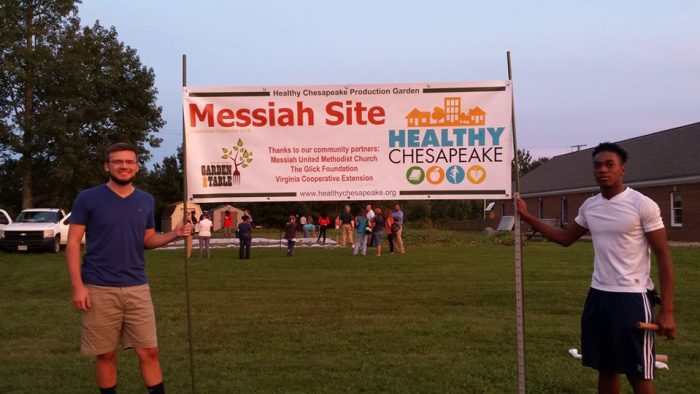 Messiah Site Garden Launched!